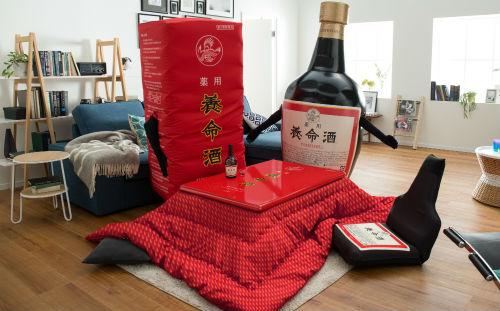 天板から布団まで真っ赤な「養命酒こたつ」が爆誕!