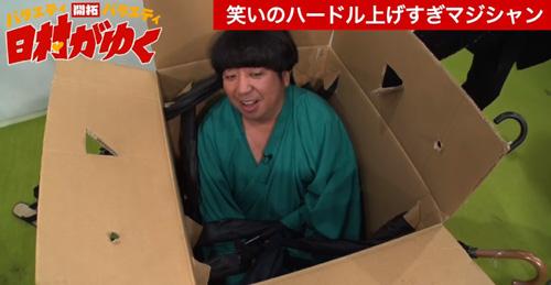 """""""マジック""""の恐怖にバナナマン日村が逃げ出す!?"""