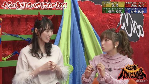 元AKB松井咲子、梅田彩佳との食事断る「本当に嫌で…」