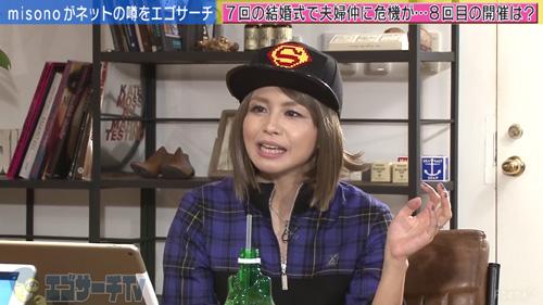 """misono「""""倖田來未の妹""""扱い嫌だった」"""