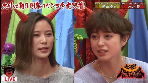 """元アイドリング!!!朝日奈央、大川藍の優先度は""""5位"""""""