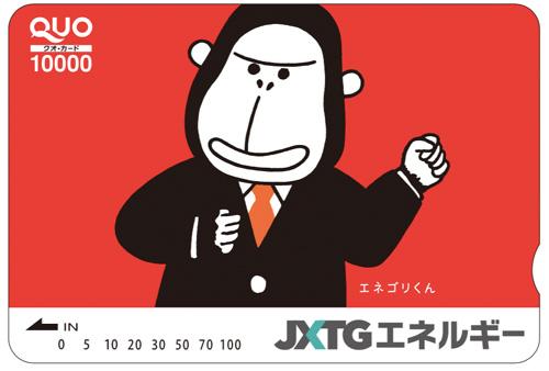 年末年始の運試し!総額5千万円分が当たる大感謝祭開催