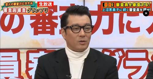 極楽とんぼ加藤「M-1グランプリ」審査員について言及