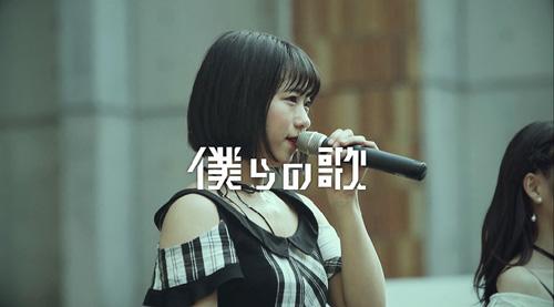 チキパ、2017年秋ライブを振り返る「僕らの歌」MV解禁
