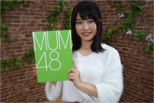 AKB48グループ、海外進出第5弾「MUM48」結成を発表!