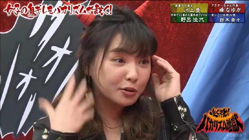 野呂佳代、出会い系エピソードを告白「男子高生と…」