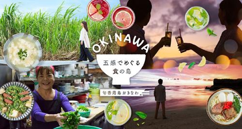 沖縄県民に聞いた沖縄のオススメランキングを紹介!
