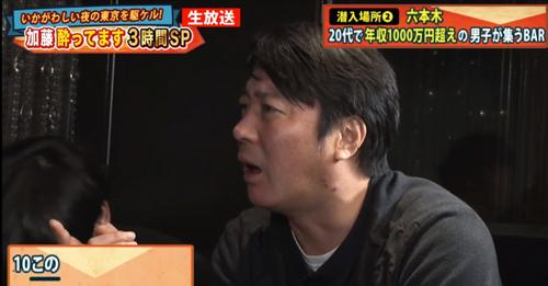 加藤浩次、酔っ払い状態での生放送が視聴者から大反響!