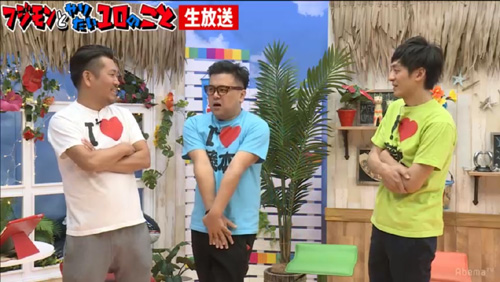 とろサーモン久保田、ユッキーナの水着姿に興奮