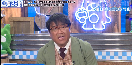カンニング竹山「最近は本当に不倫してない」