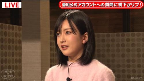 元NMB48須藤凜々花、ガチギレ映像に「チビりました」