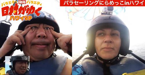 「カメラ止めよう」バナナマン日村のハワイロケが衝撃的