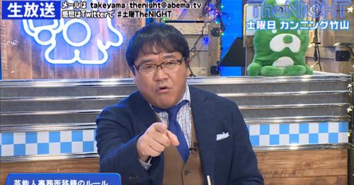 """カンニング竹山、""""ネットニュース""""記者に直球質問!"""