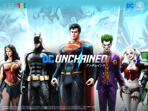 バットマンらヒーロー集結「DC アンチェインド」が熱い