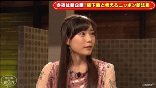 19歳女流棋士・竹俣紅、藤井聡太は「雲の上の存在」