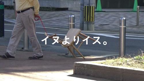 """""""ありえね~!""""とツッコミたくなる家具の使い方動画"""