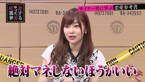 ブラマヨ小杉、キムタクに憧れ「同じ香水つけてる」