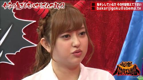菊地亜美「『妊娠してますか?』という質問は超失礼」