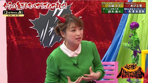鈴木奈々「私じゃない!」別人のスッピン写真が出回る