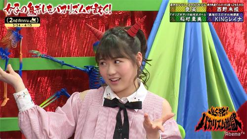 元AKB48「週2、3回ぐらい焼肉屋でバイトしています」