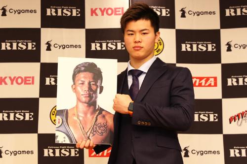 RISE幕張大会、那須川天心の世界タイトル戦はロッタン!