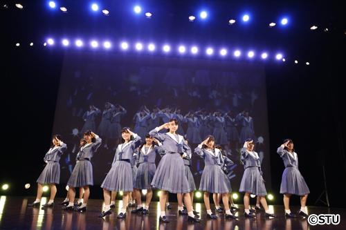 "STU48""劇場使用船""決定! 握手会でサプライズ発表に涙"