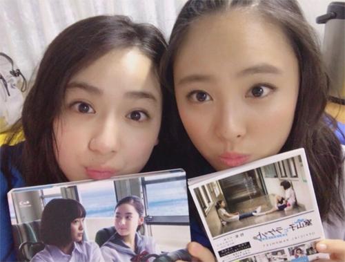 大友花恋、平祐奈との2ショットに「2人見てたら和む」