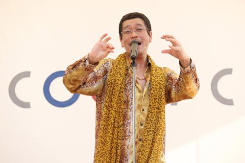 ピコ太郎凱旋! 武道館公演以来となる日本でライブ開催