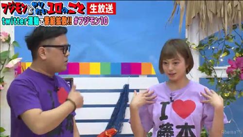 とろサーモン久保田、大川藍を食事に誘うも断られた過去