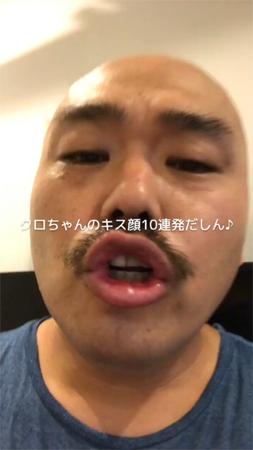 """閲覧注意!クロちゃん""""キス顔10連発""""だしん♪に大反響"""