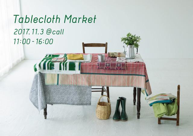 南青山のcallで11月3日にフリーマーケット「Tablecloth Market / みんなの本棚」が開催