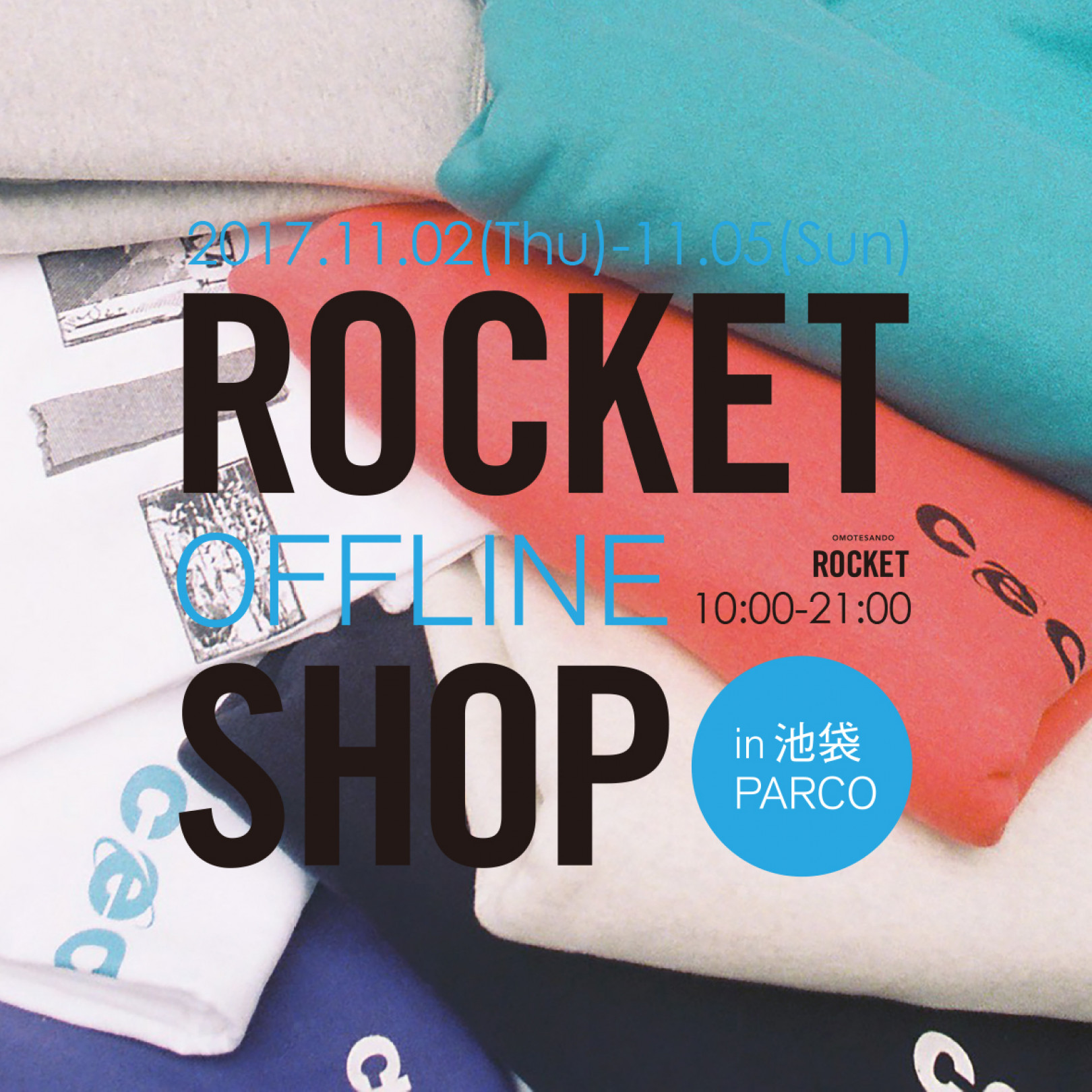 「ROCKET OFFLINE SHOP in 池袋パルコ」