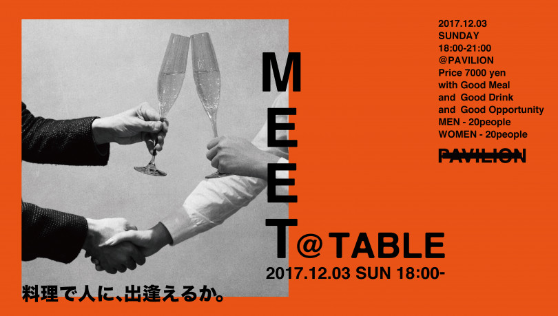 「MEET@TABLE」