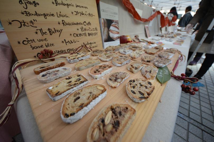 「Aoyama Holiday Market」昨年の様子