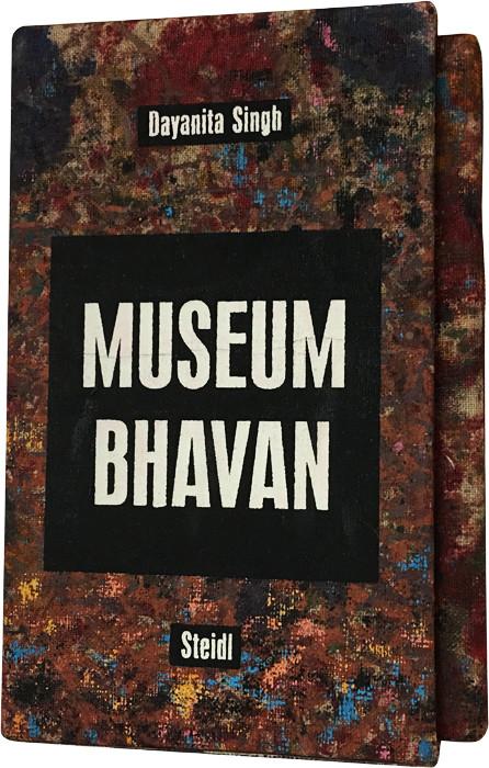 『Museum Bhavan』Dayanita Singh