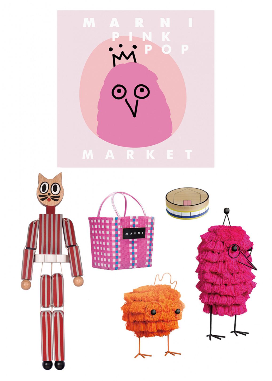 マルニのポップアップストア「マルニ ピンク ポップ マーケット」開催