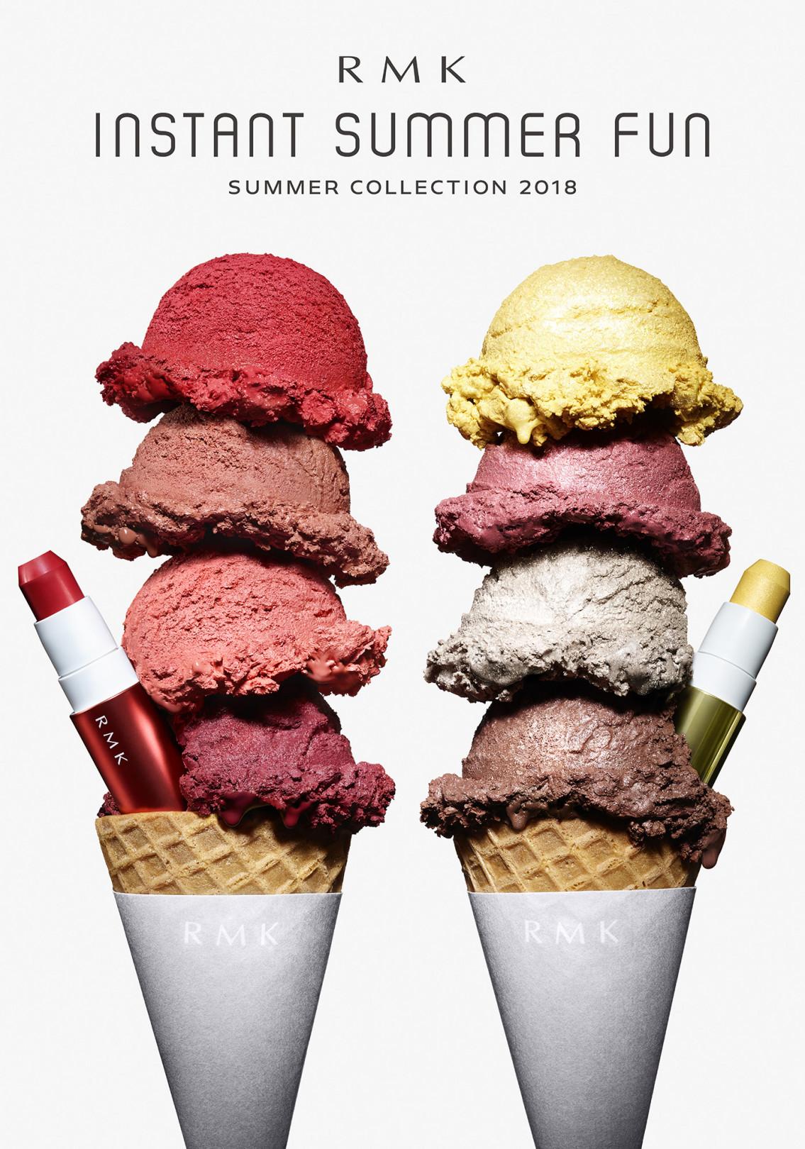 アールエムケー(RMK)2018年サマーコレクション「INSTANT SUMMER FUN」