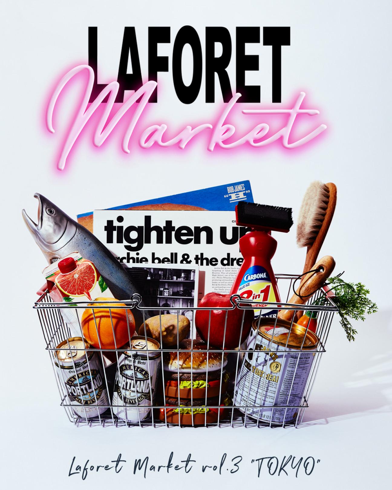 "Laforet Market vol.3 ""TOKYO"""
