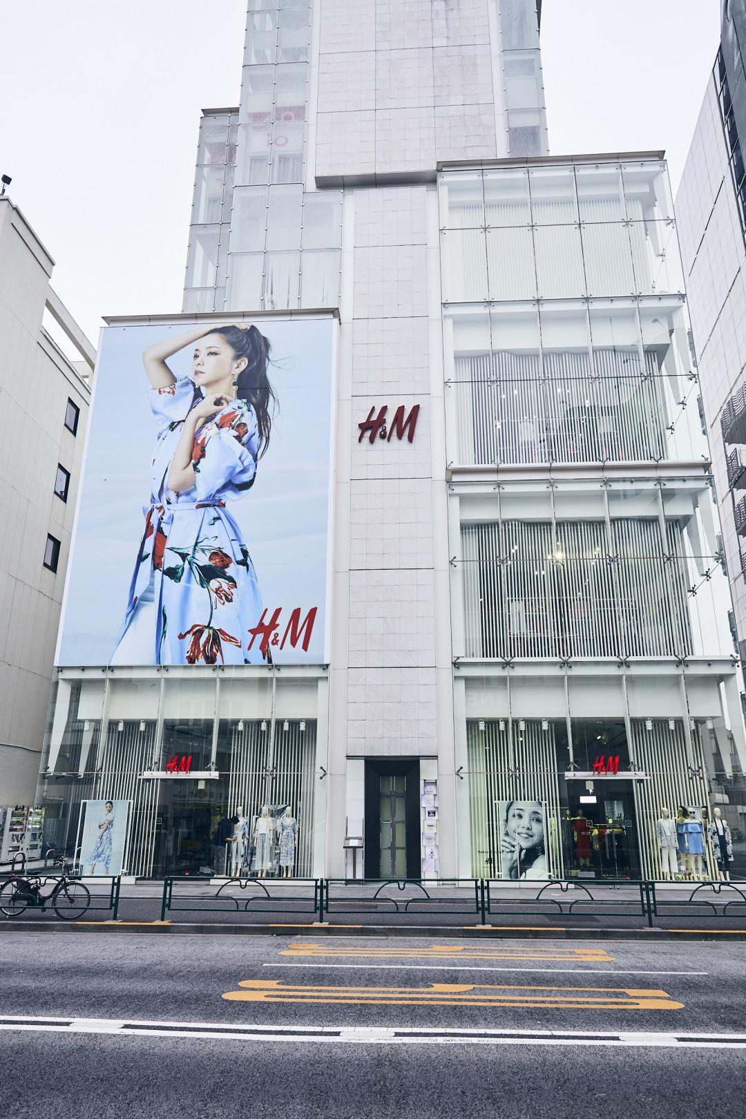 安室奈美恵とのスペシャルコラボレーションコレクション「Namie Amuro × H&M」