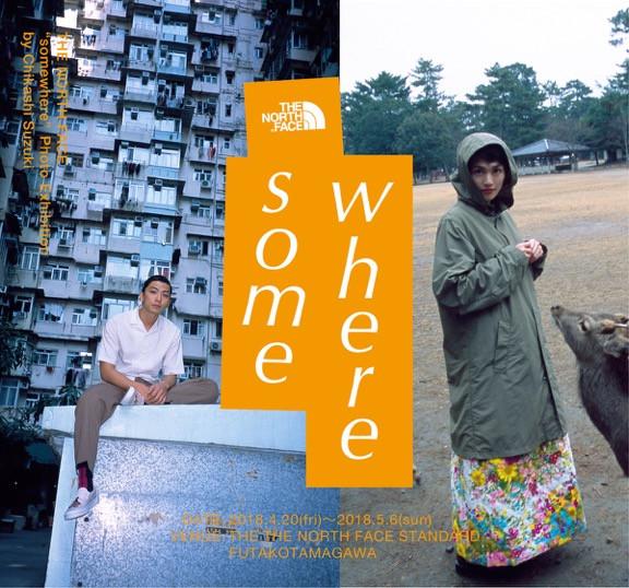 「somewhere」Photo Exhibition by Chikashi Suzuki