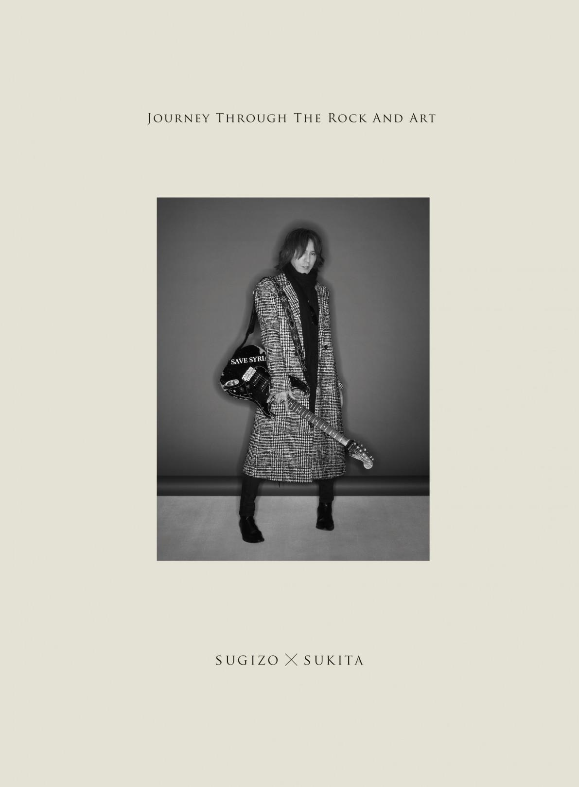 音楽家・SUGIZO を写真家・鋤田正義が撮り下ろした写真集が発売。発刊記念の展覧会がGALLERY X BY PARCOにて開催
