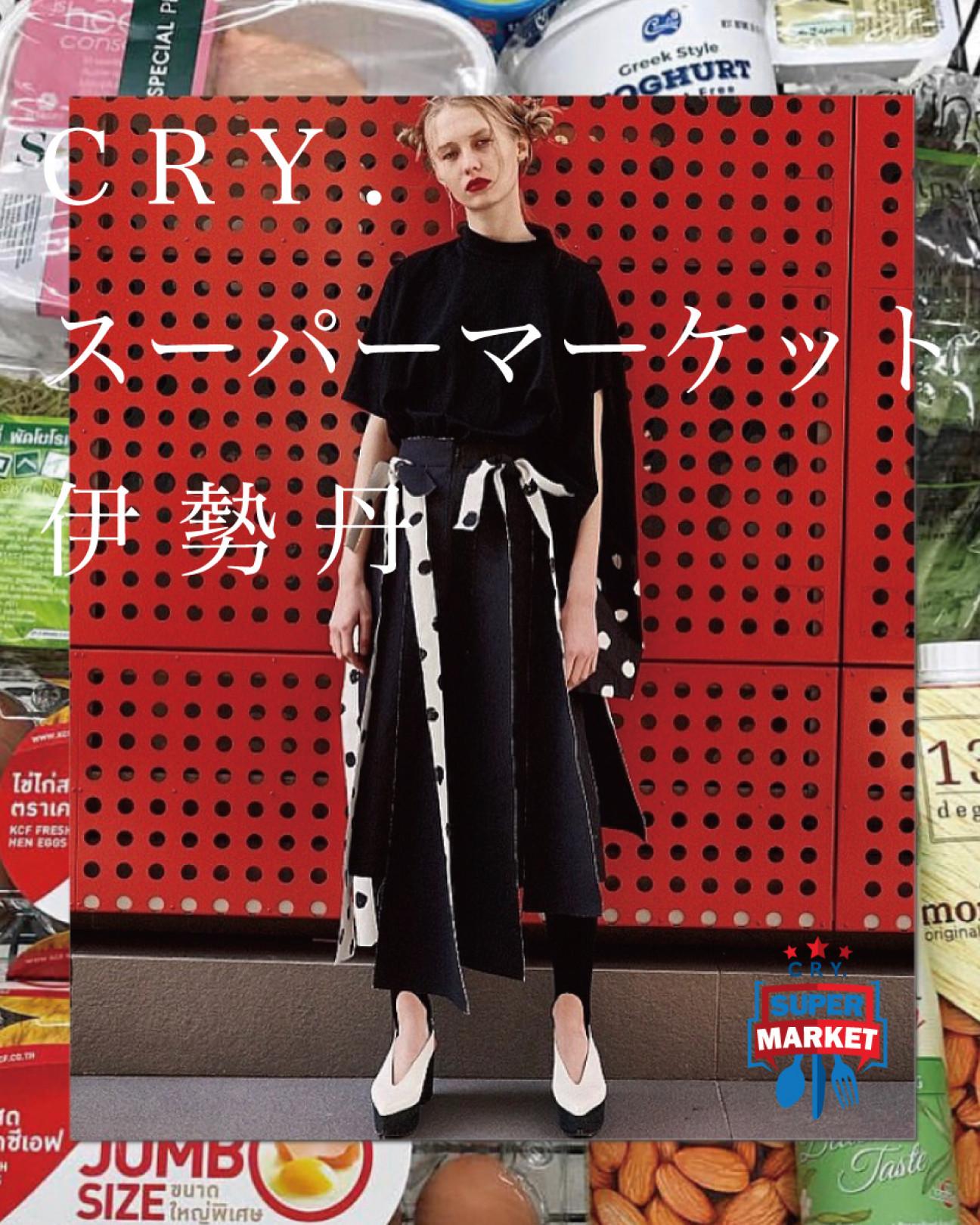 クライ.(CRY.)が伊勢丹新宿店にてポップアップイベントを開催