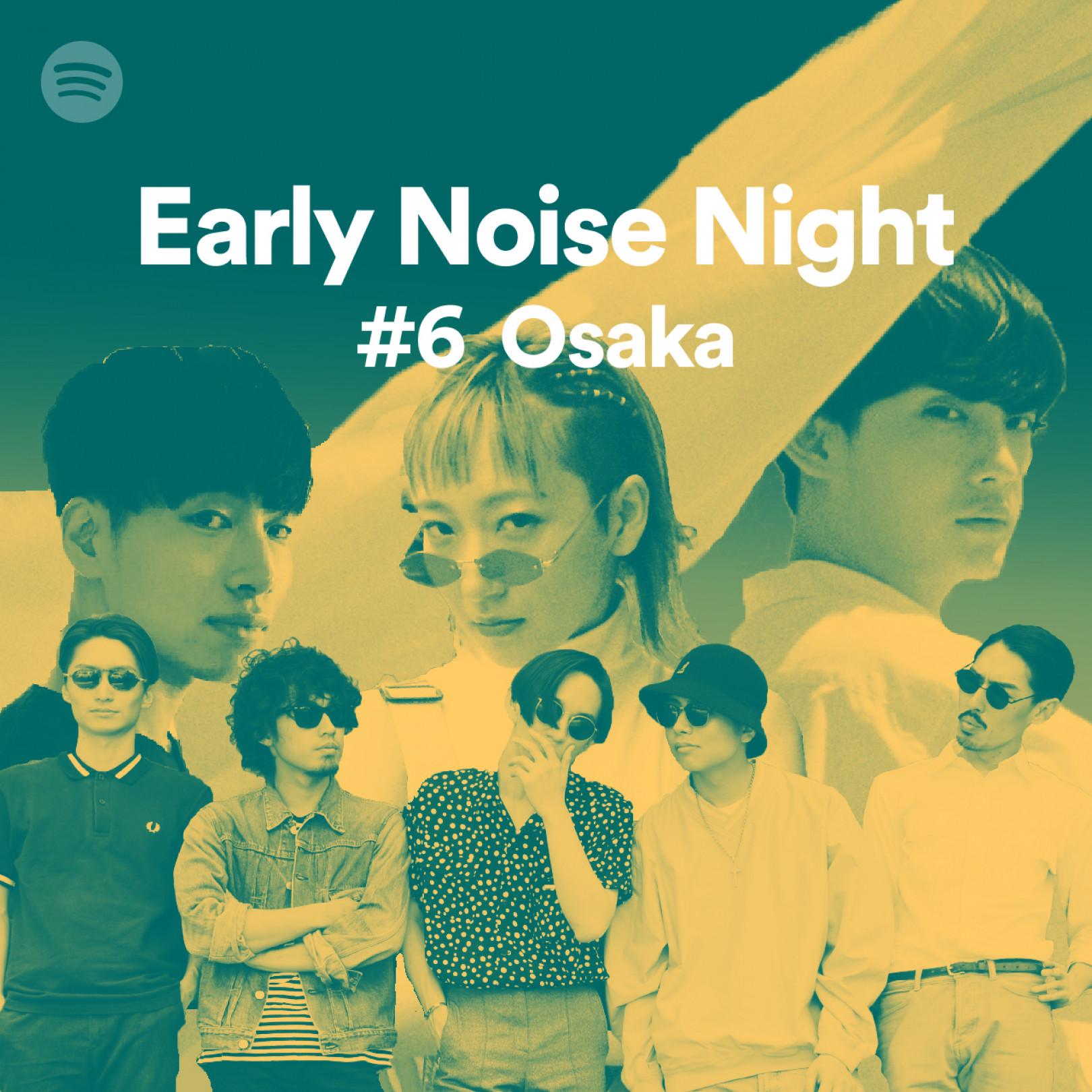 「Spotify Early Noise Night #6 Osaka」