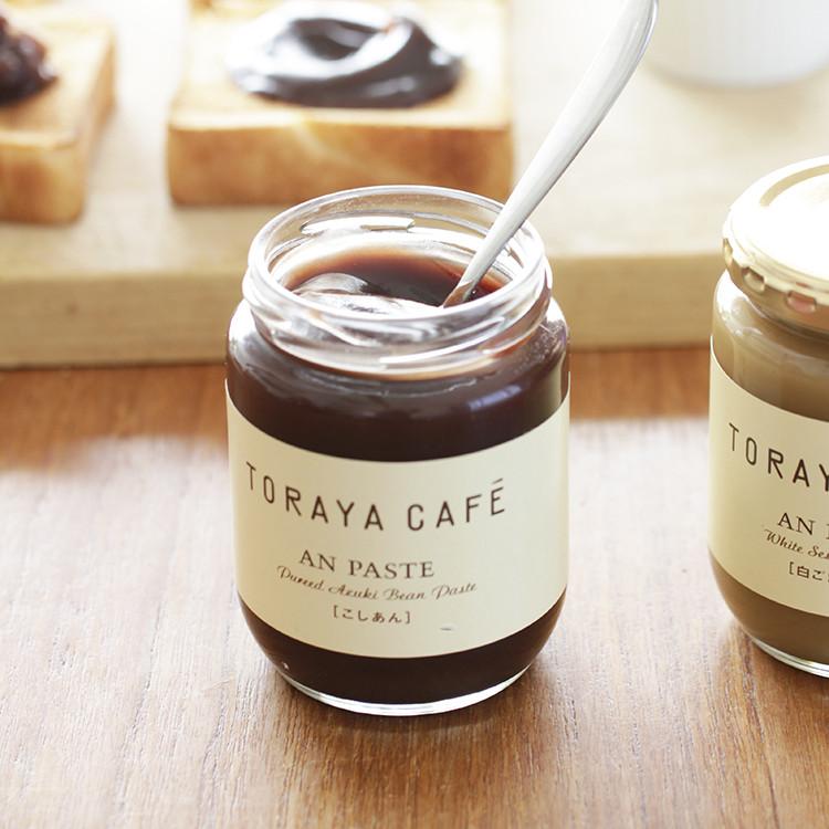 トラヤカフェ・あんスタンドが、銀座ソニーパーク(Ginza Sony Park)内に新店舗をオープン