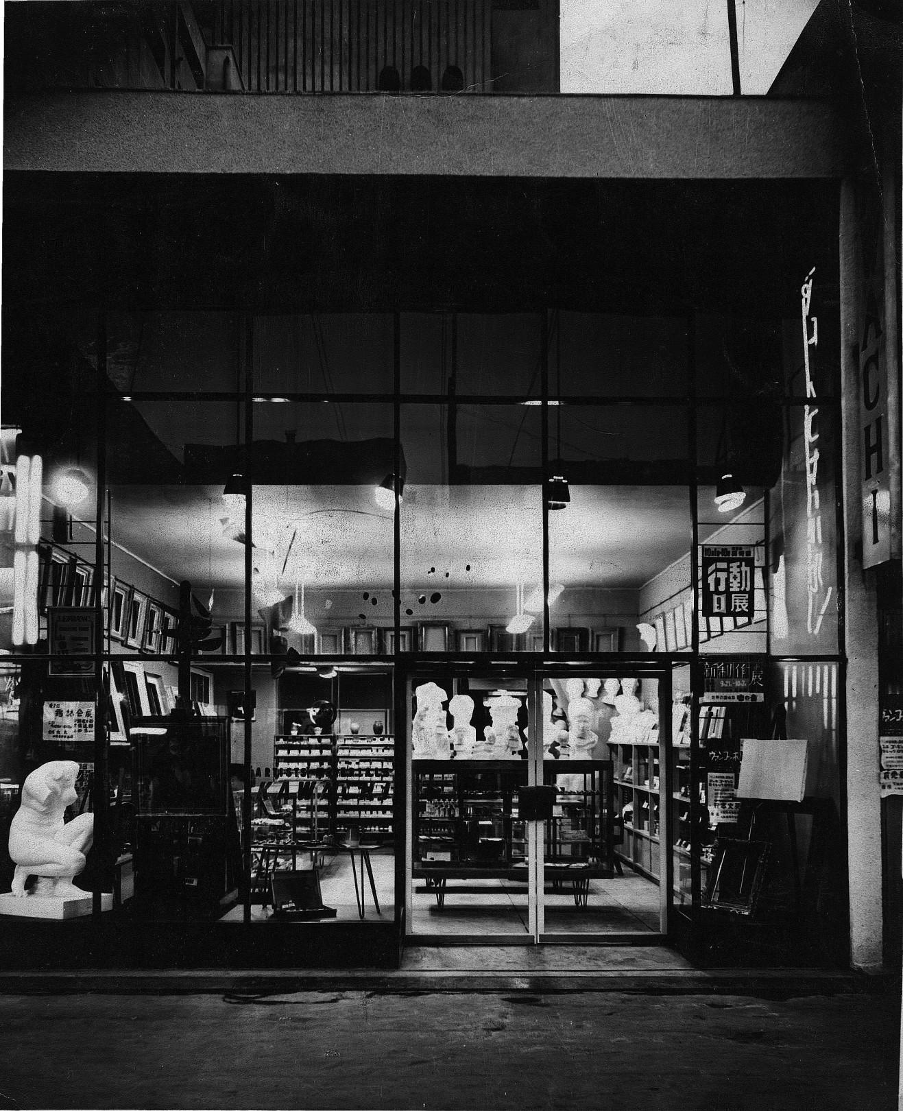 河内洋画材料店が京都・祇園でポップアップを開催