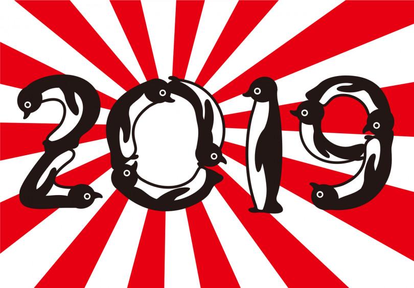 Suicaペンギンの作者、坂崎千春が新宿伊勢丹TOKYO解放区とコラボ。ペンギンたちと過ごすお正月を提案