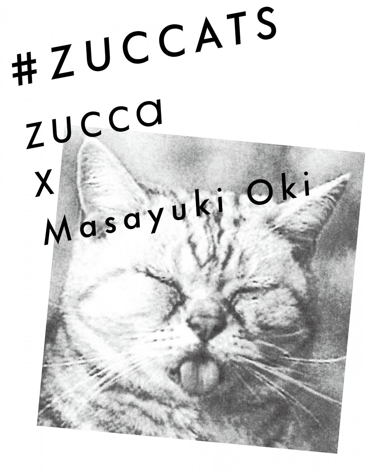 ズッカ(ZUCCa)から「#ZUCCATS」コレクションが発売