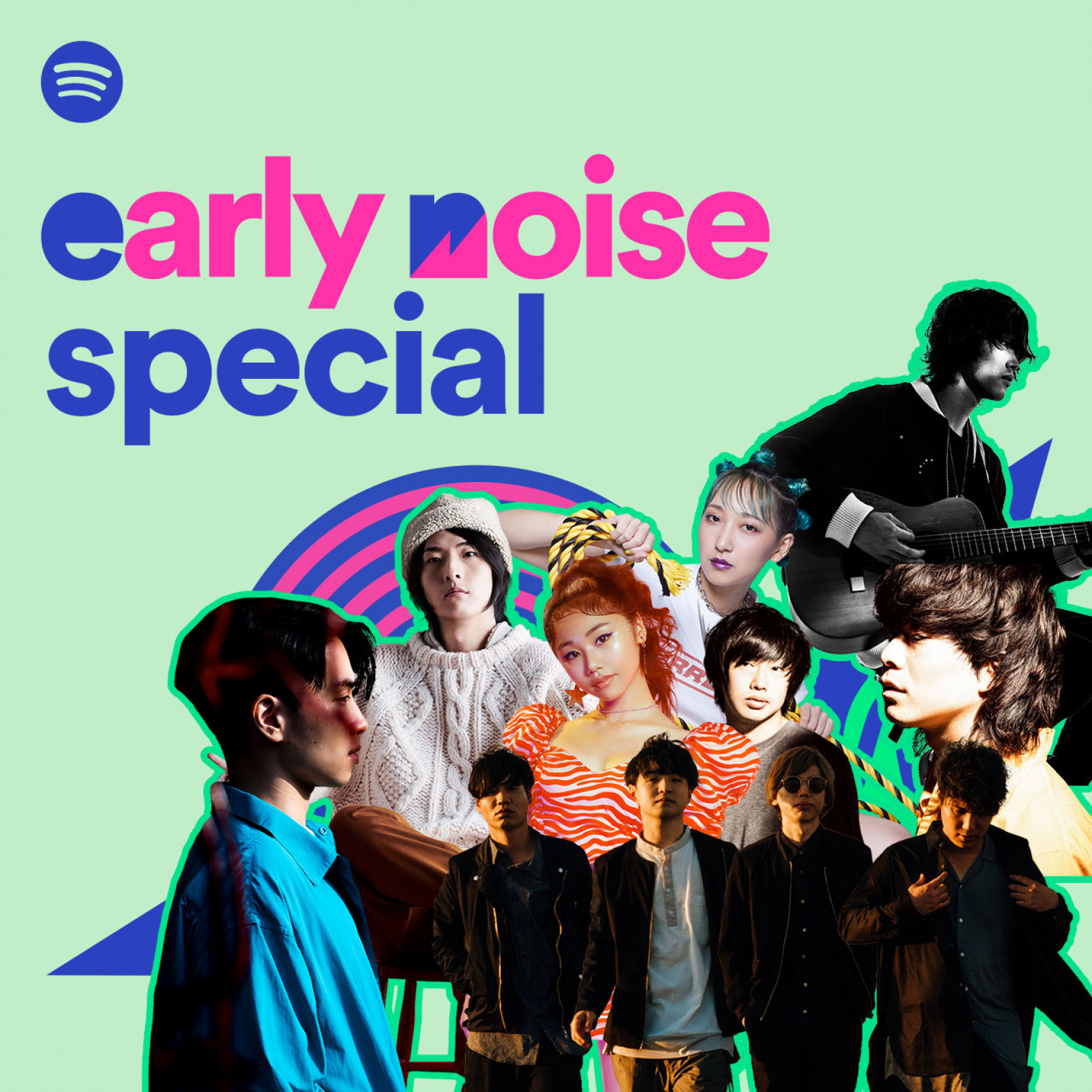「Spotify presents Early Noise Special」開催