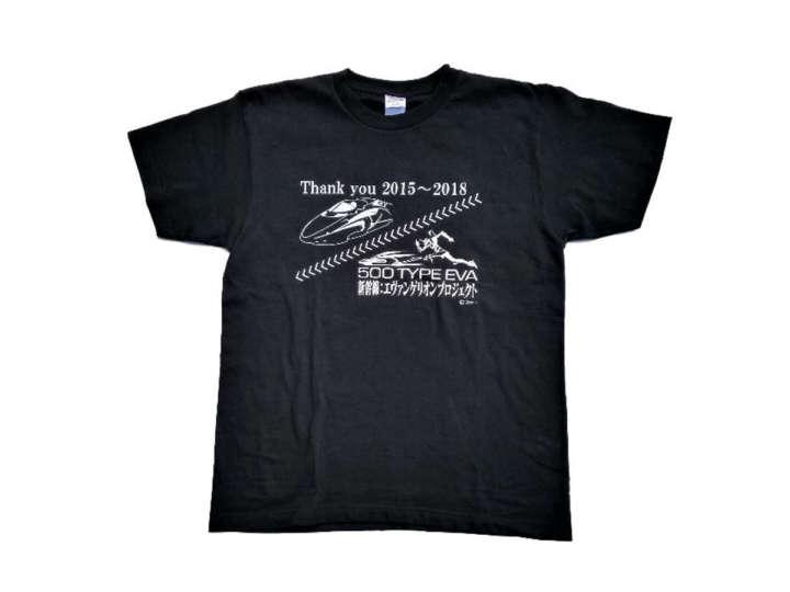 エヴァ新幹線の運行終了記念Tシャツで思い出を残そう!