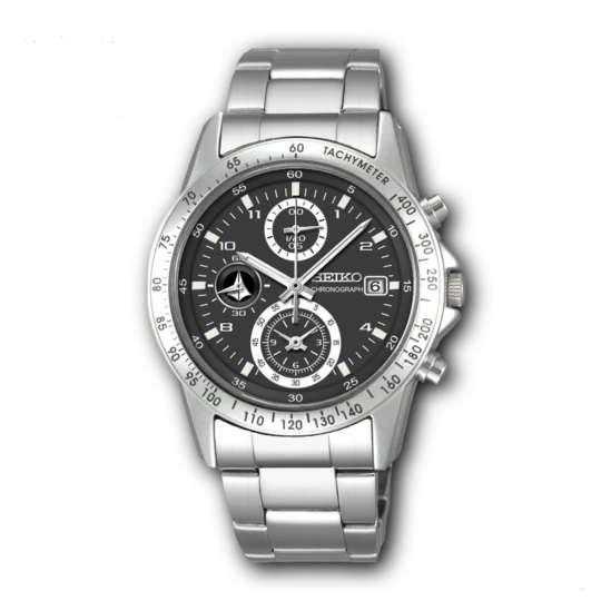 マクロスファン歓喜間違いなし?SEIKOとのコラボで誕生した35周年腕時計